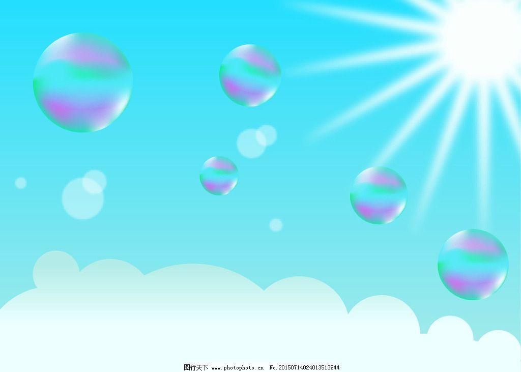蓝天 泡泡 白云 太阳 韩国 小清新 清新 阳光 吹泡泡 水泡 彩虹 云