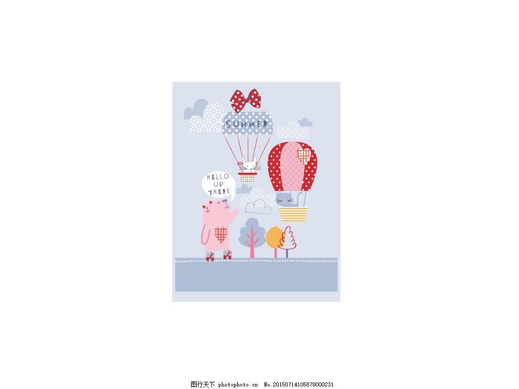 女小童q版动物图案 女小童印花 q版动物 热气球图案 小蝴蝶结 矢量