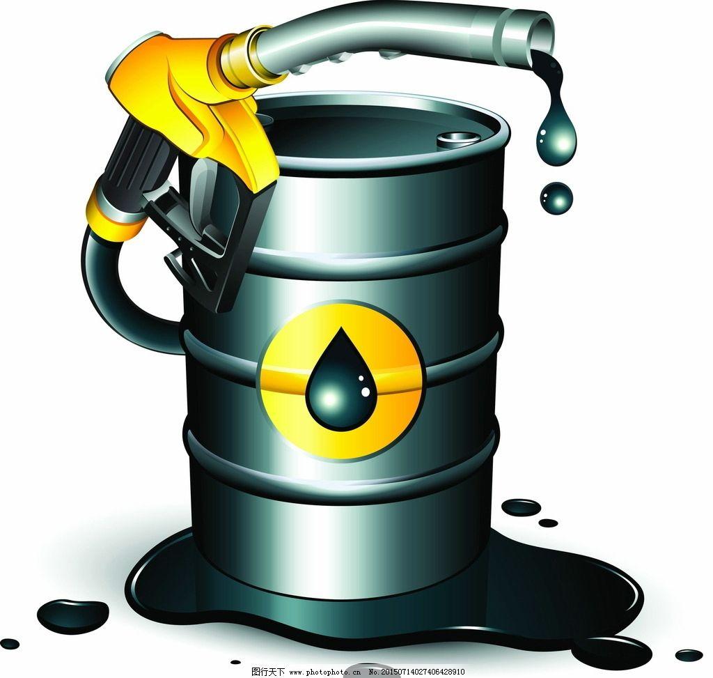 油桶 商务 创意 插画 壁画 插画专辑 设计 商务金融 商业插画 72dpi j