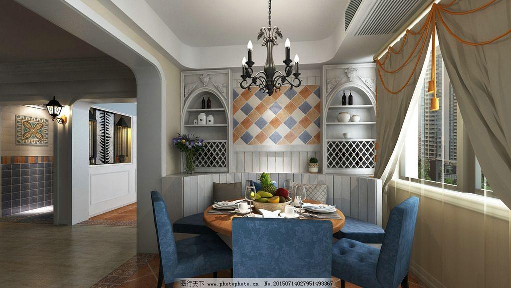混搭 餐厅 设计 美式 圆形餐桌 卡座  设计 环境设计 室内设计 300dpi