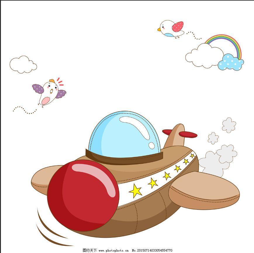 飞机卡通儿童云彩小鸟psd分层