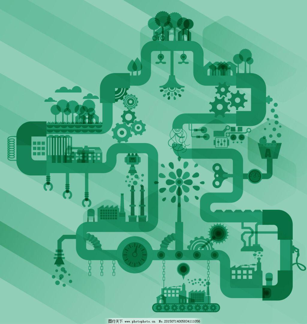 绿色科技感可爱插画素材