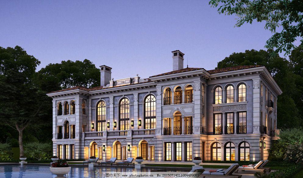 法式高档别墅图片