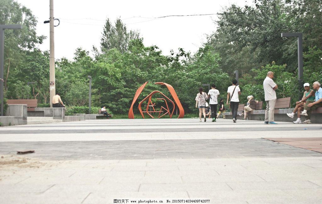 公园 公园广场 公园风景 公园树林 公园花草 共享专辑 摄影 自然景观