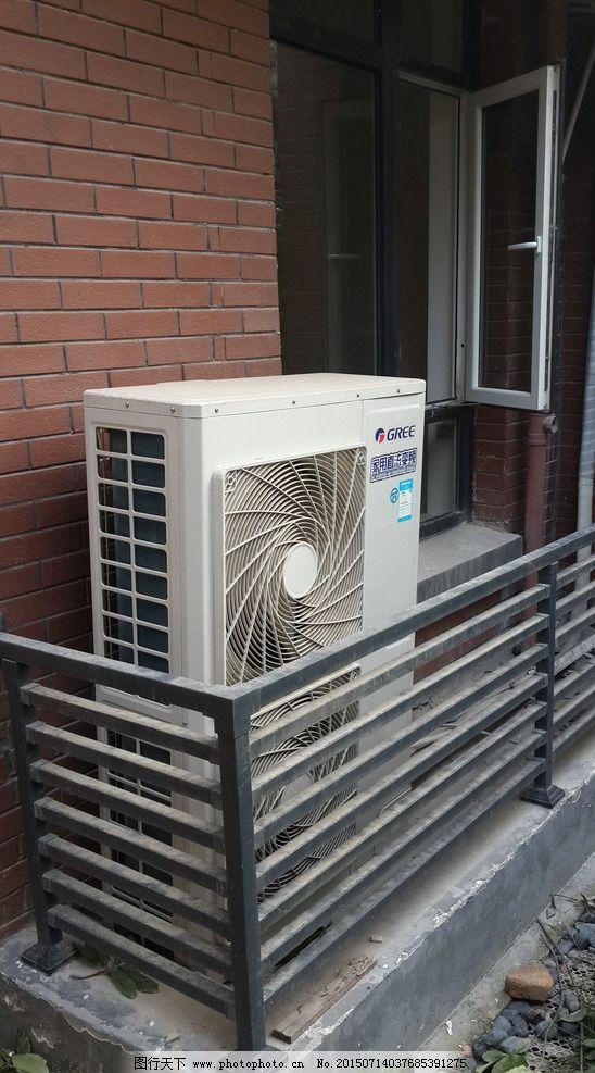 中央空调外机图片