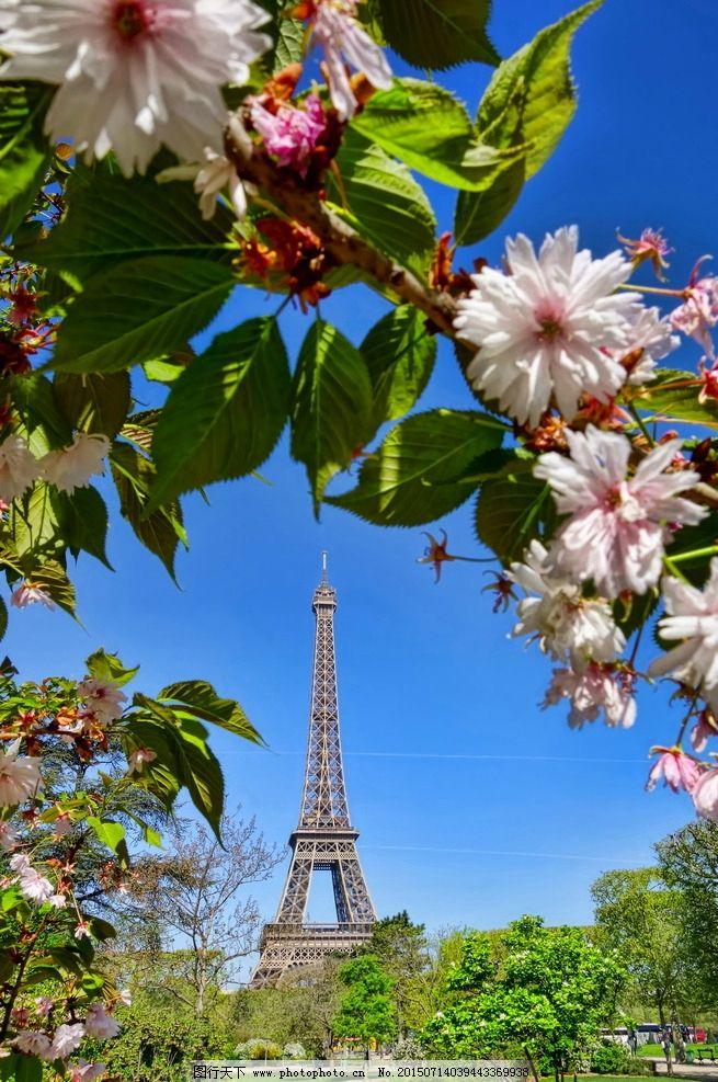 埃菲尔铁塔 法国 巴黎