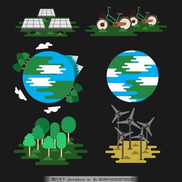 图标 地球 平面 生态 能源 丰富多彩 树木 平面设计 平面图标 太阳能