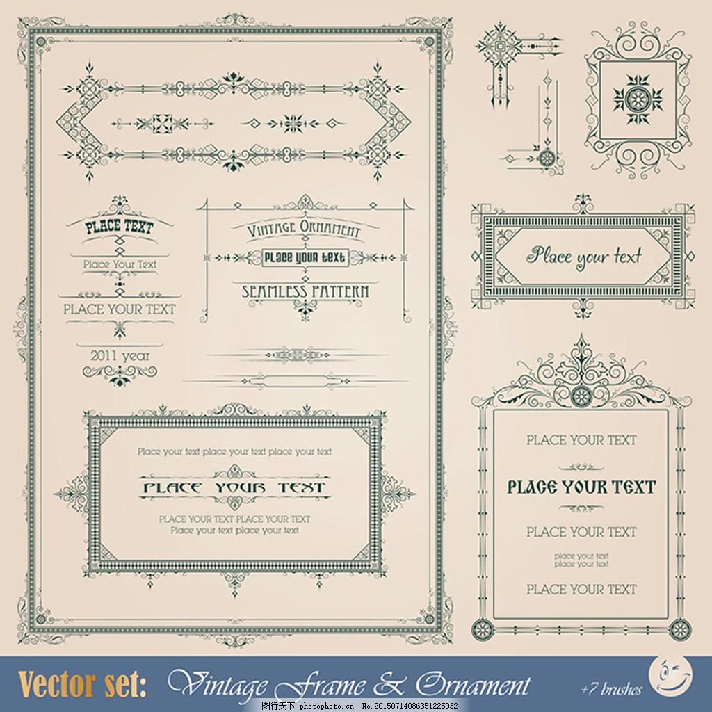 古典证书花纹矢量素材 边框 文字框 边角 欧式 美式 复古 ai 粉色 ai