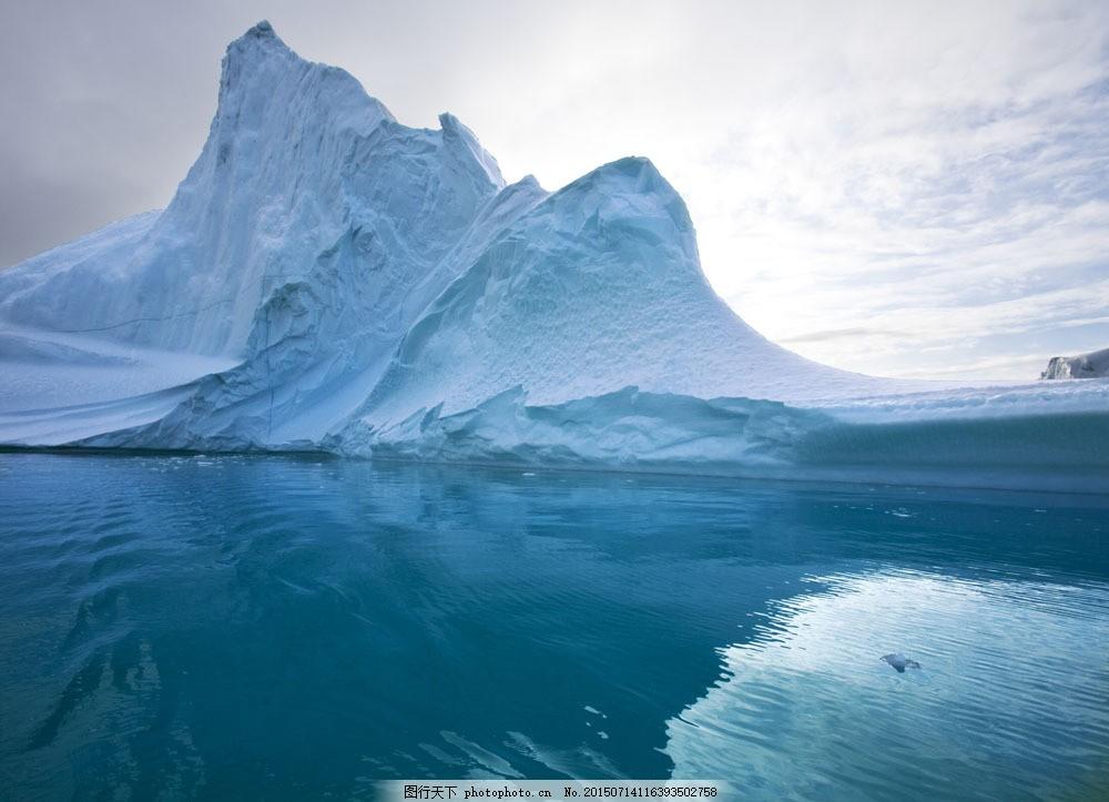 冰山风景摄影图片 冰山风景 冰山摄影 冰川 北极冰山 南极冰川 冰水烈