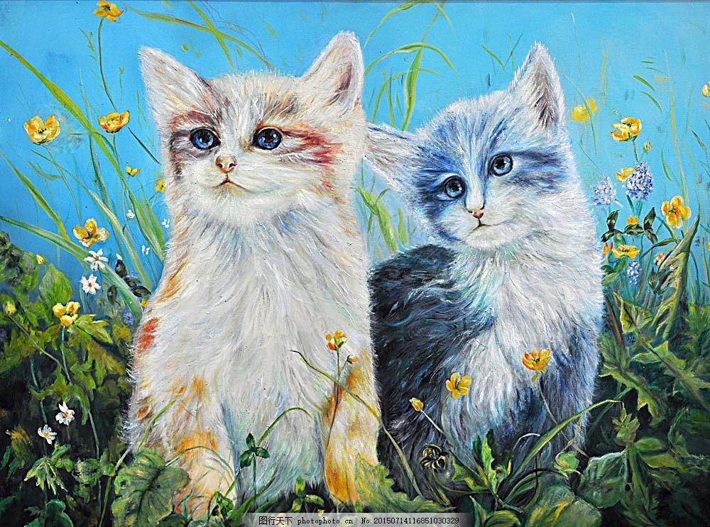 可爱的猫咪油画 油画猫咪 猫油画 动物油画 水彩画 装饰画 无框画