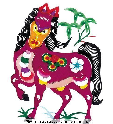 马 生肖 动物 剪贴画 剪纸艺术_0331