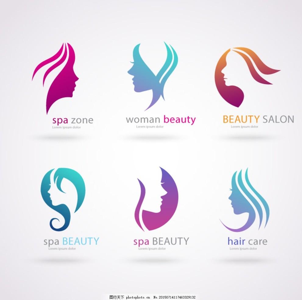 发廊标志 美发店标志 美发店 美发徽标 标志设计 理发店标志 美发标志