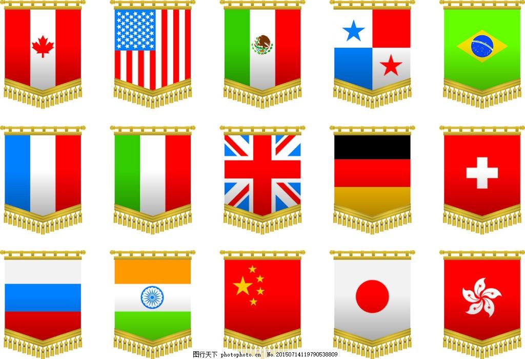 挂毯的旗帜 国旗 吊旗 美国 巴西 中国 日本 德国 白色