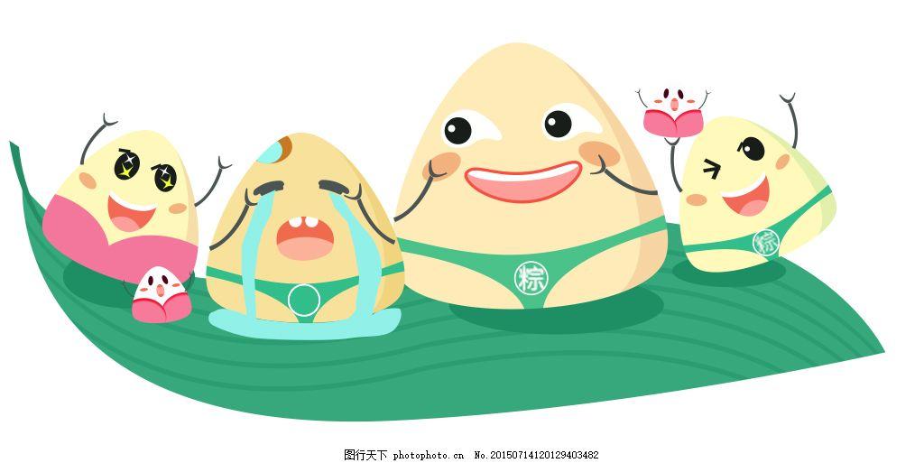 唯美 精美 绿色 粽叶周 端午 粽子 云朵 云彩 叶子上的粽子 卡通粽子