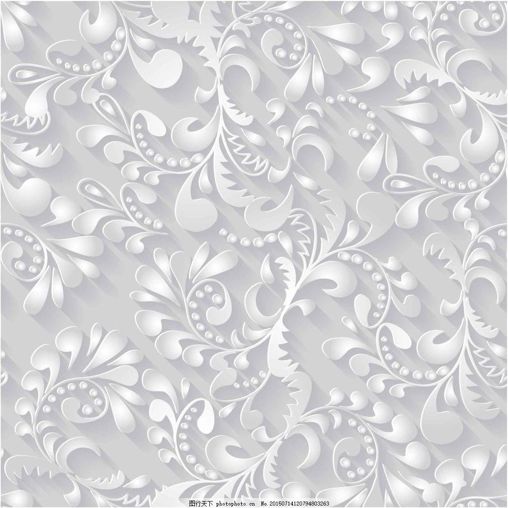 白色3d花纹 花纹雕刻 立体花纹 欧式花纹 大气花纹 3d花纹底纹 白色