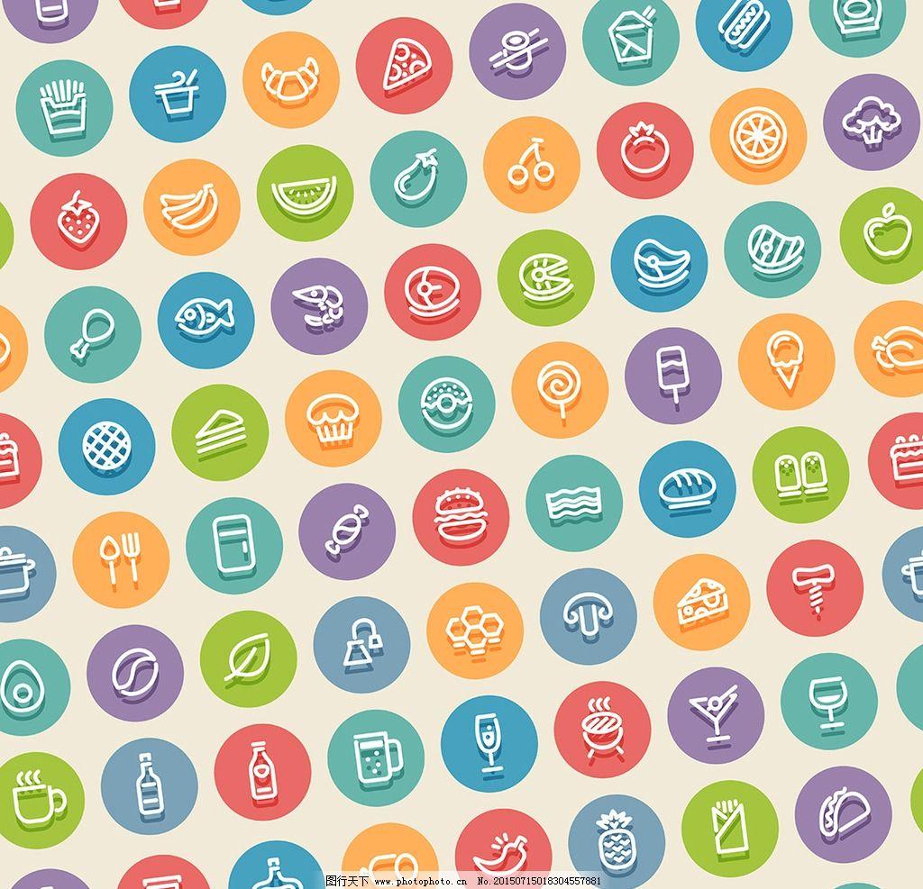樱桃可爱小丸子logo