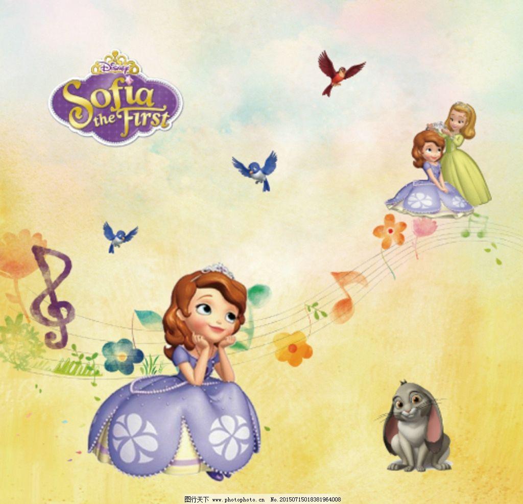 索菲亚公主 苏菲亚公主 安布尔公主 小兔子 小鸟 音符 索菲亚标志 索菲亚系列 设计 动漫动画 动漫人物 AI