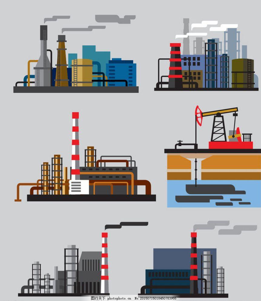 图片化工厂建筑设计扁平产品设计标准化图片