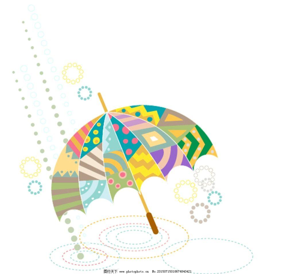 小伞卡通图片