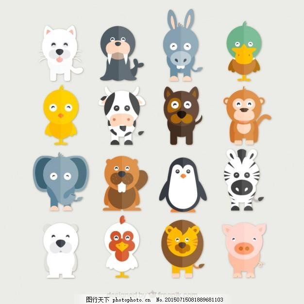 有趣的动物集合 猫 动物 卡通 狮子 农场 牛 可爱 大象 熊 猪 宠物 有