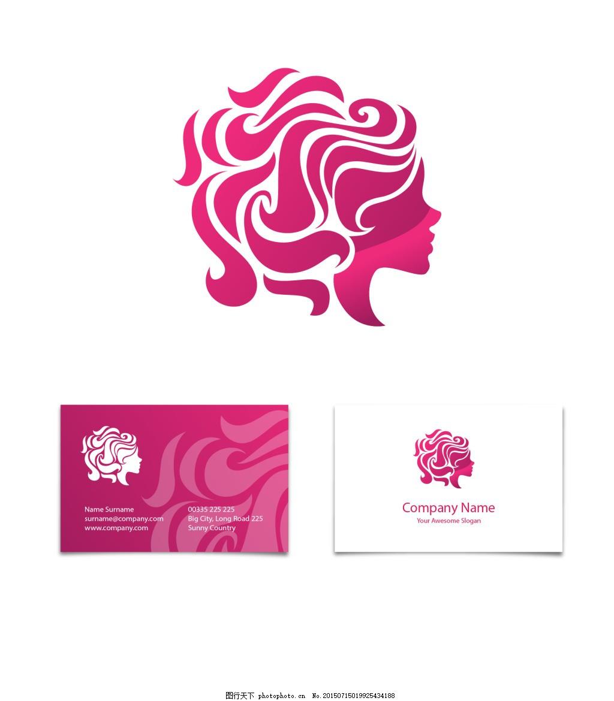 粉色头像logo设计图片
