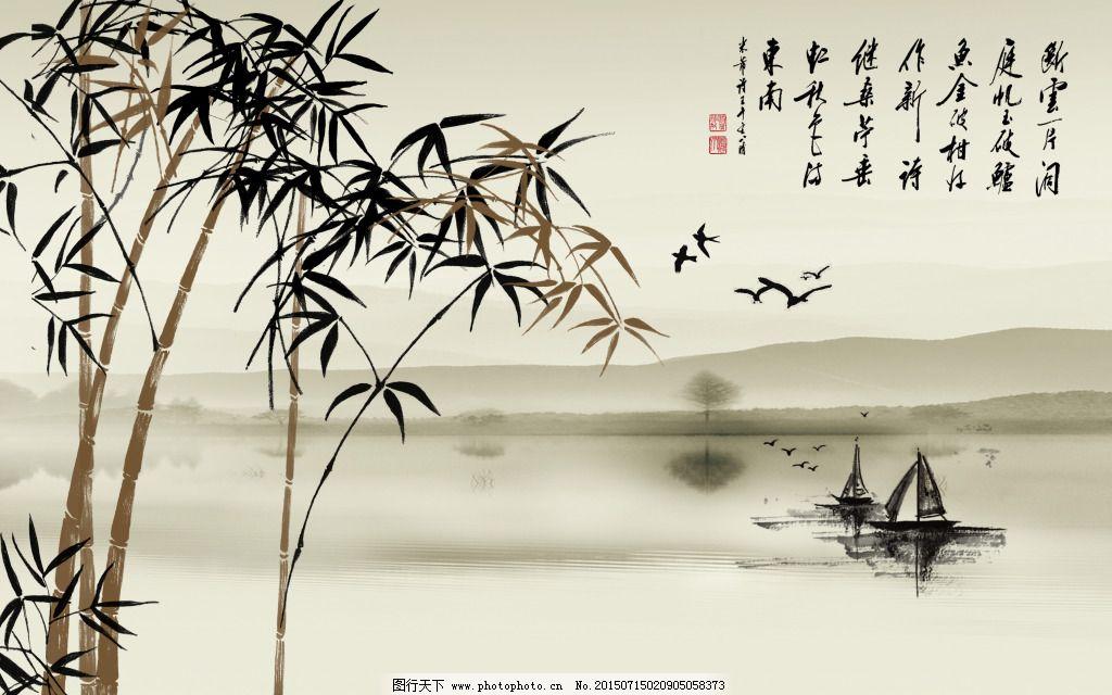 高清竹子水墨画背景