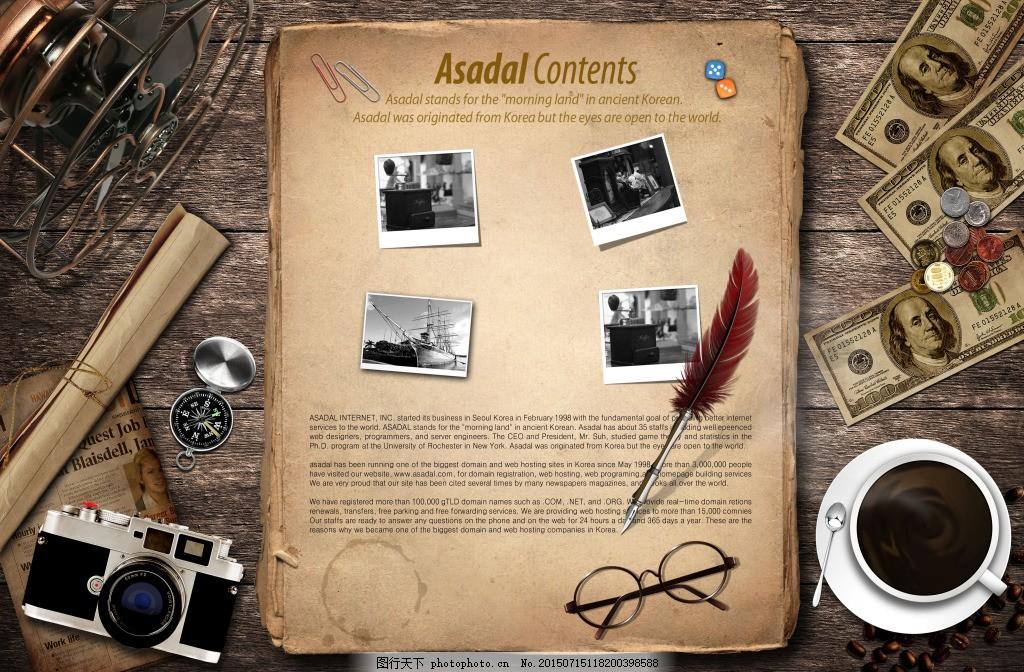 破旧古典纸欧式背景素材 破旧书籍素材 古典欧式背景素材 psd 黑色