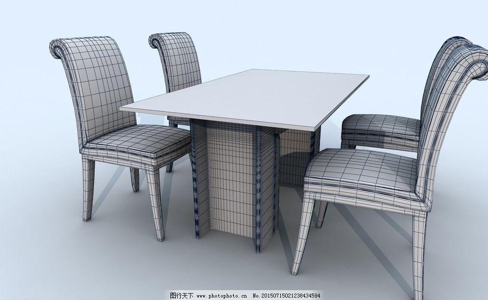桌椅 桌椅图片免费下载 会议桌 模型 室内模型 椅子 桌子 桌子