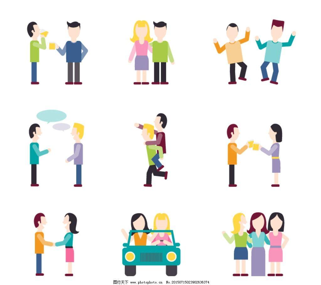 社交 聚会 朋友 图标 男子 女子 汽车 购物 矢量图 卡通人物头像 设计图片