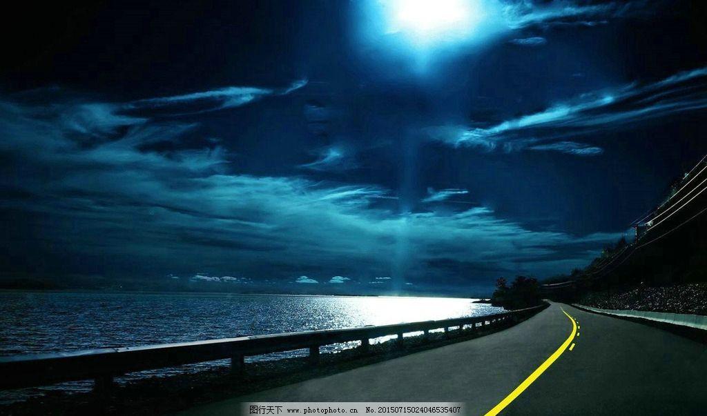 高清桌面 海边公路