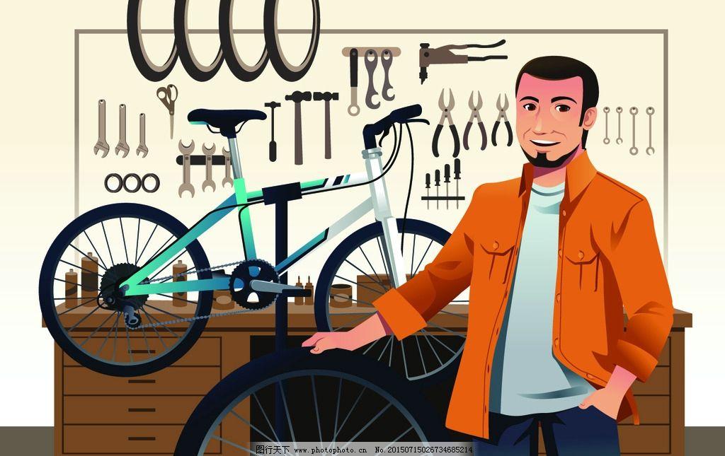 自行车 单车 脚踏车 手绘 bike 自行车插画 交通工具 现代科技 设计