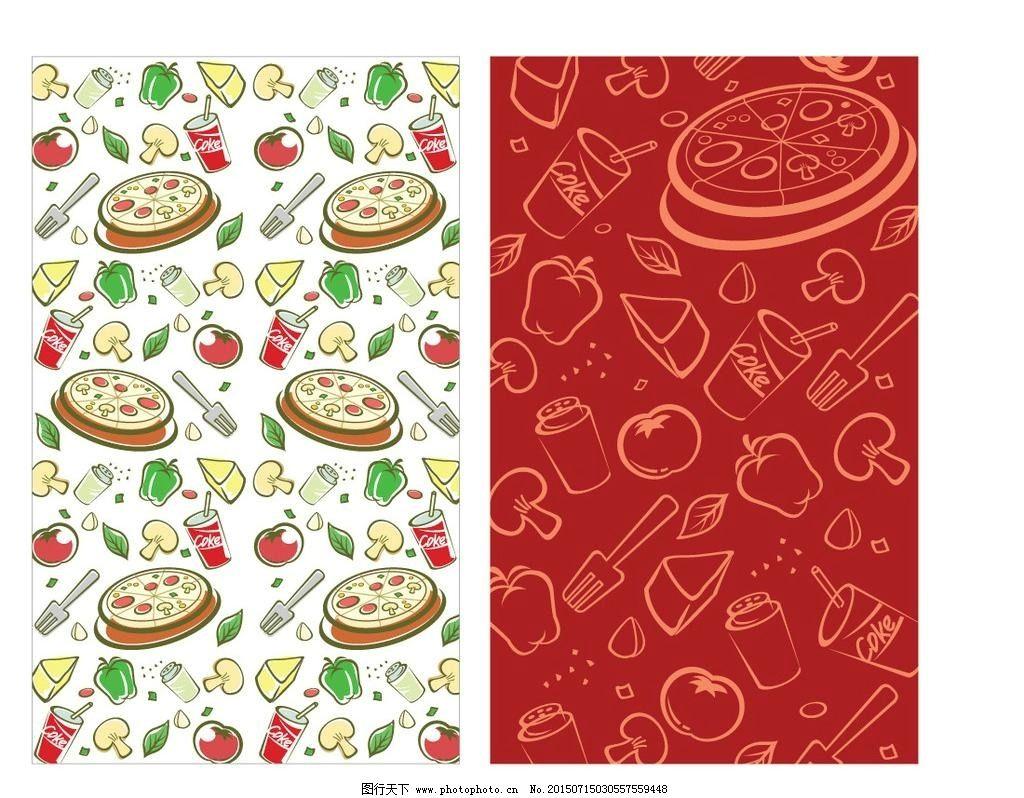 食物底纹 食物花纹 零食底纹 零食花纹 清新底纹 设计 底纹边框 背景