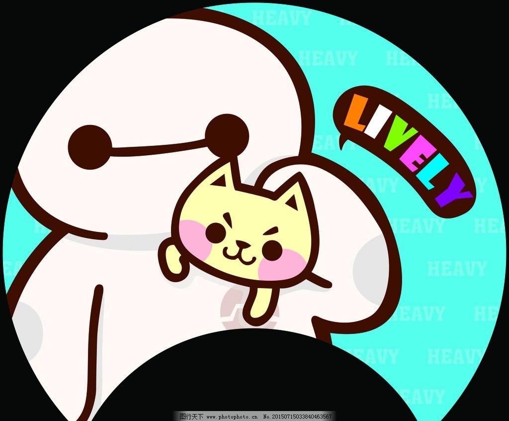圆形卡通猫咪头像