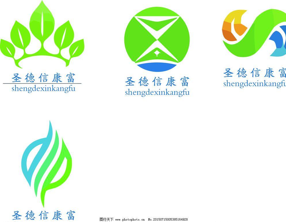 环保科技标志 创意logo 环保标识 环保科技标识 设计 广告设计 logo图片