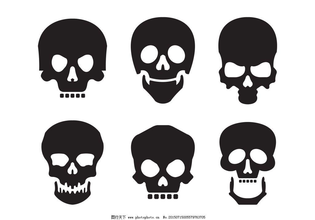 骨骼动画制作步骤