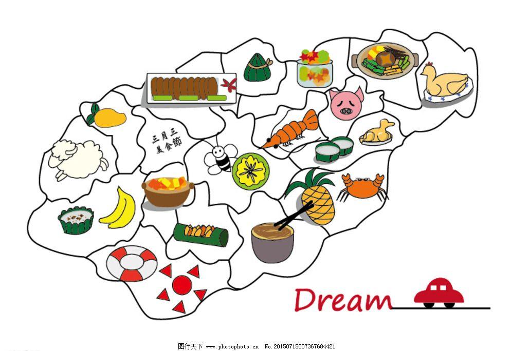 海南美食地图 小吃图片