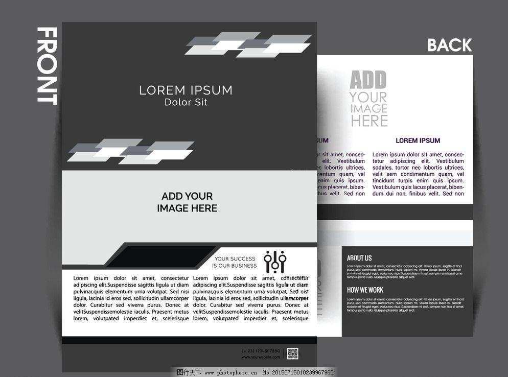 手册 商业 画册封面 传单 封面设计 传单设计 精美封面 欧式封面 画册
