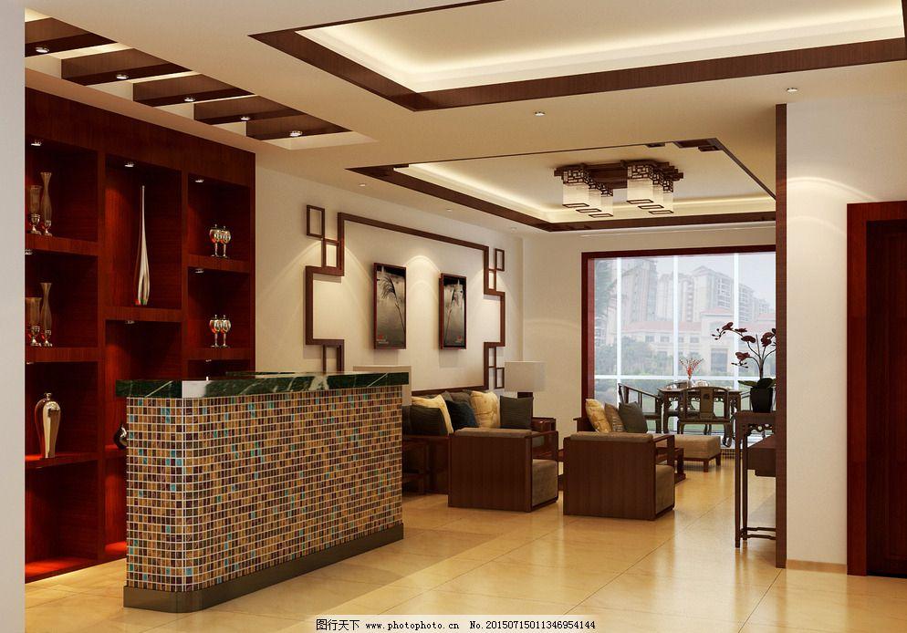 前台设计 背景墙设计 室内设计 3d效果图 室内效果图 天花设计 中式图片
