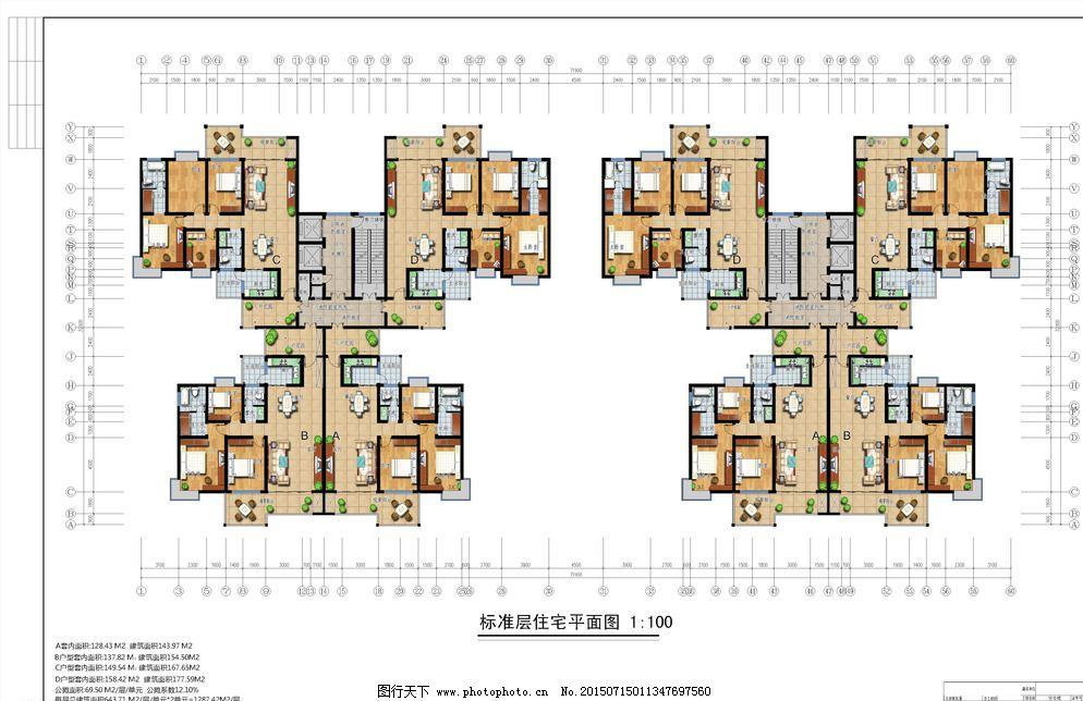 标准住宅平面图图片_室内设计_装饰素材_图行天下图库