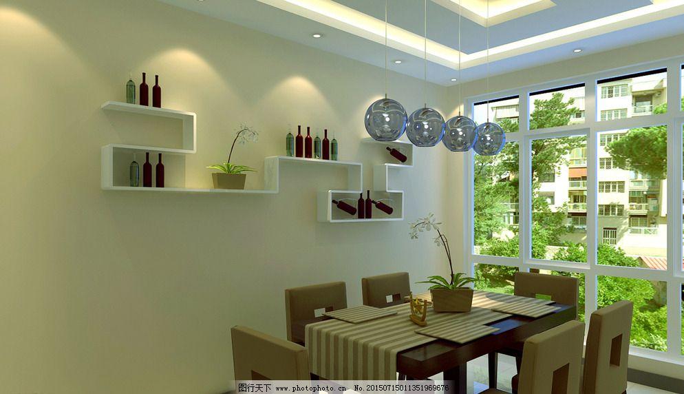 效果图 餐厅 墙壁造型 吊顶餐桌 墙面处理 餐厅灯 效果图 设计 环境图片