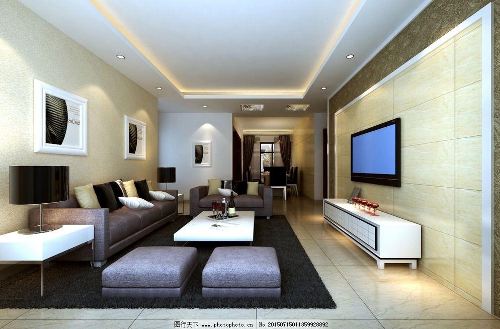 客厅效果图 空间设计 沙发设计 客厅效果图 3d效果图 现代客厅 现代