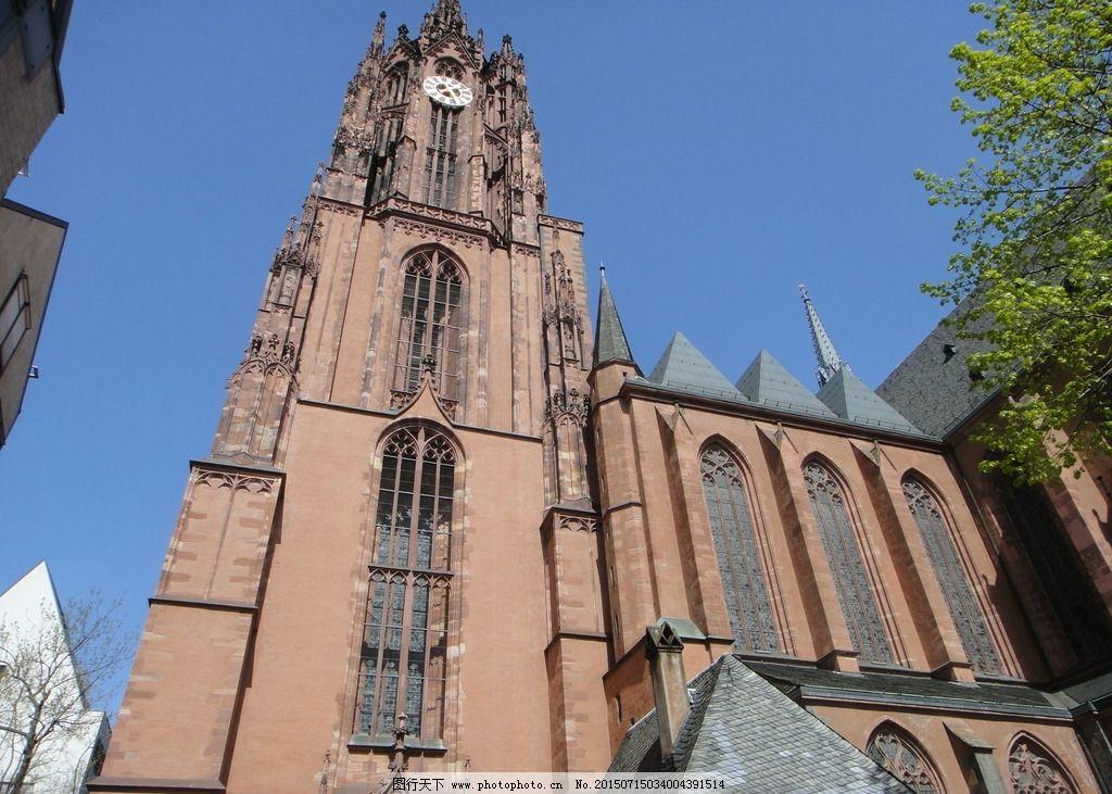 德国法兰克福风景图图片