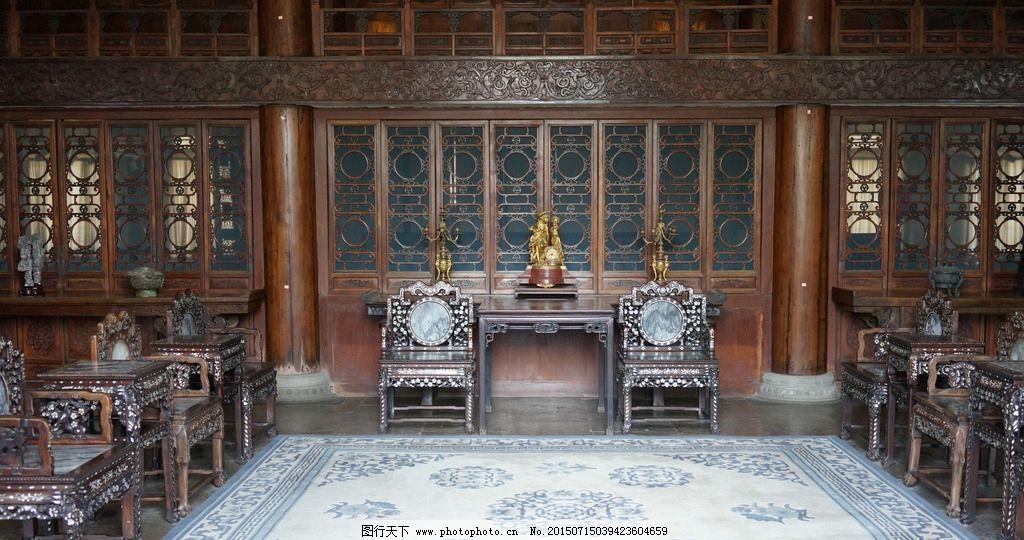 北京 恭王府 和珅 古代建筑 清代 清朝 古代 室内 背景 摄影 建筑园林