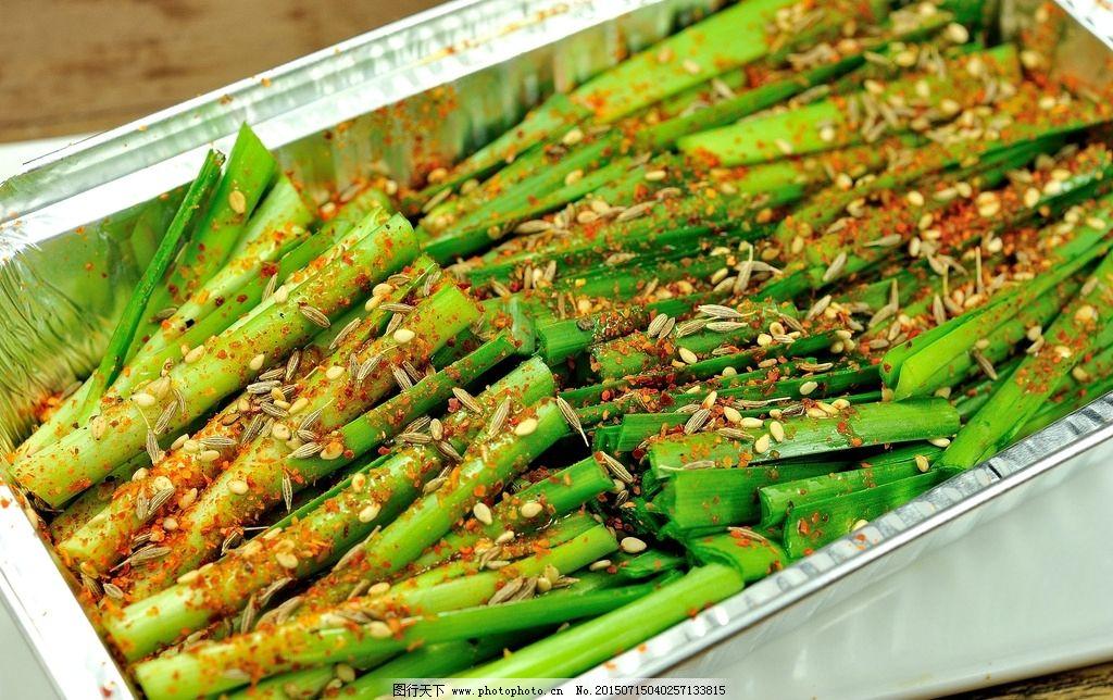 烧烤 锡纸 铁板 美味 美食 大排档 韭菜 蔬菜 摄影 餐饮美食 传统美食