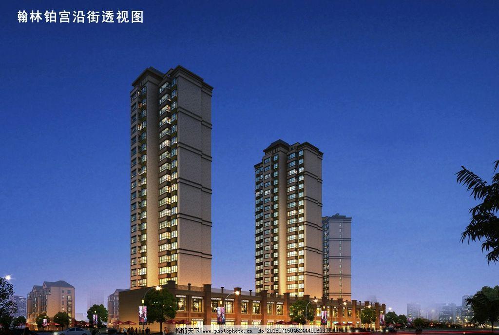 房地产效果图图片,住宅 高层 现代 景观 建筑 楼体-图