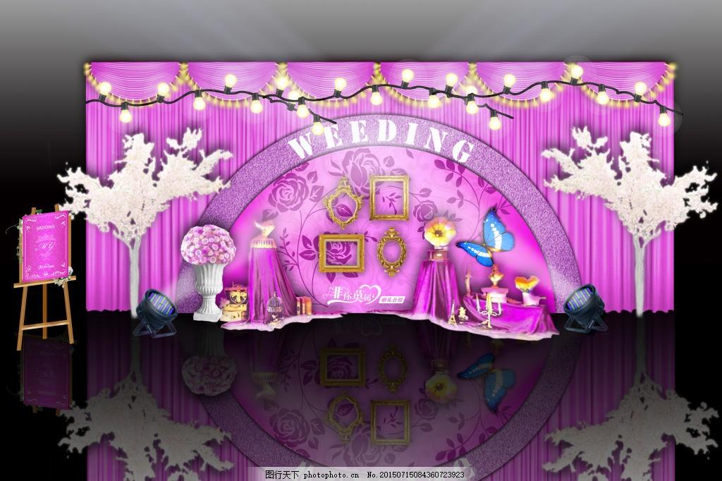 迎宾区 婚礼迎宾区效果图 粉色樱花树 半弧形嫚头加流苏 木展架