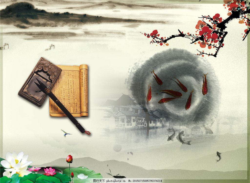 大气海报 中国元素 墨迹 水墨 水墨画 毛笔 荷花 荷叶 桃花 梅花 锦鲤