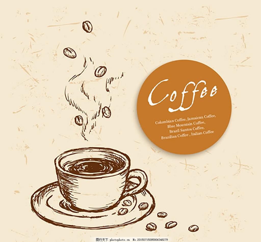 手绘美味咖啡