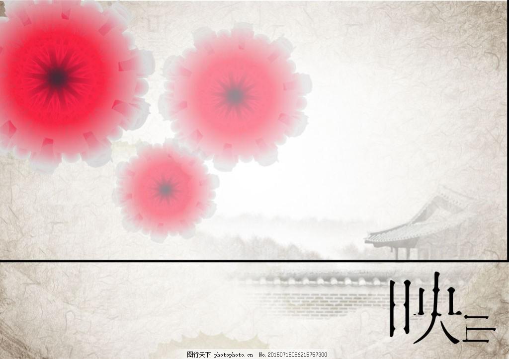 设计图库 名片卡证 邀请函贺卡    上传: 2016-3-14 大小: 76.