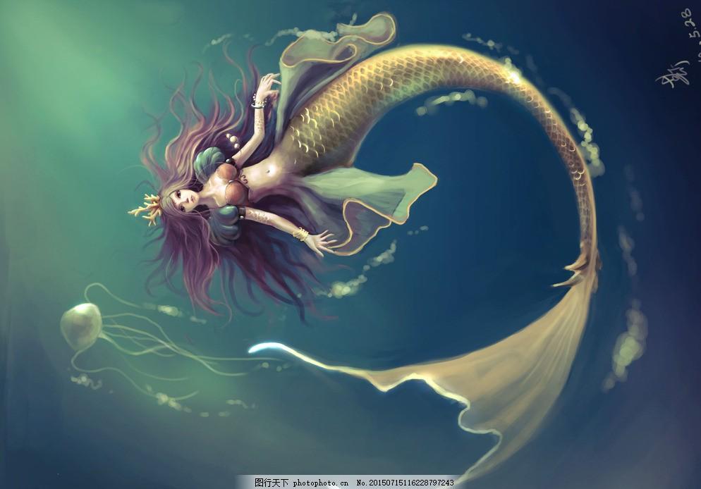 人鱼 手绘 海水 海底 海底世界 海洋 绘画书法 文化艺术 图片大全图片